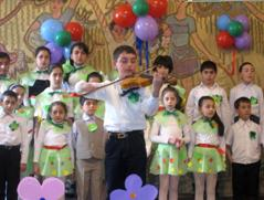 Children with disabilities in musical classes with Violin.